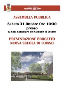 Sabato 31 ottobre presentazione alla cittadinanza del progetto della nuova Scuola elementare