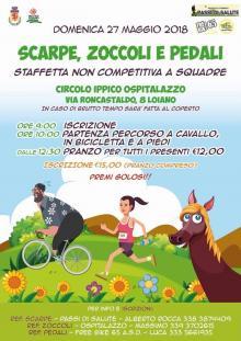 """Domenica 27 maggio """"Scarpe, zoccoli e pedali"""". Staffetta non competitiva a squadre"""